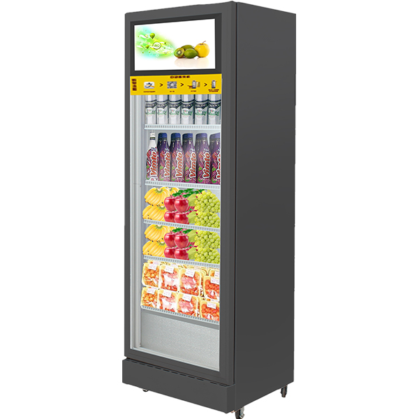 Intelligent Vending Fridge